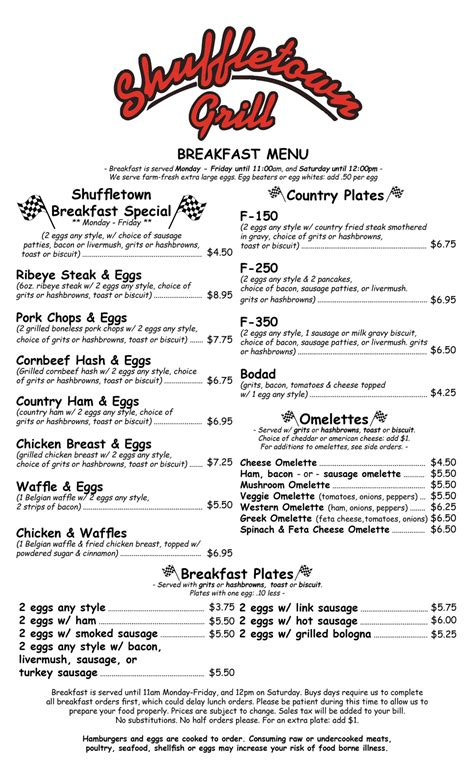 southern comfort food menu menu shuffletown grill