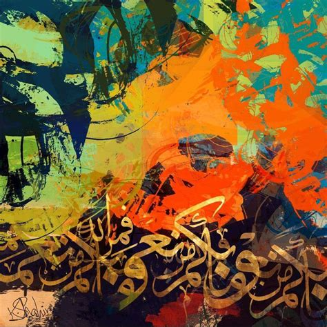 Islamic Artworks 44 islamic paintings abstract www imgkid the image