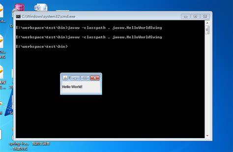 javax swing swingutilities invokelater windowsjavajavawjavawsլjvm dllƚ java ű