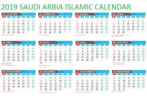 blank yearly islamic calendar  hijri calendar