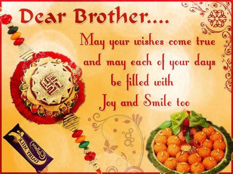 rakhi messages   brother soldiers  gujarati todayz news