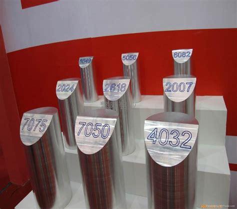 Painting 6061 Aluminum by 6061 Aluminum Bars 6061 T6 T651 Qinglong China