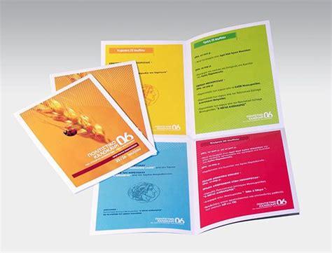 santosh creativity leaflet design 23 best brochure ideas images on pinterest brochure