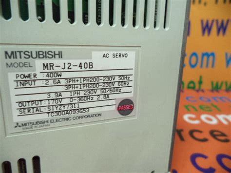 mitsubishi servo controller mr j2 40b mitsubishi servo controller yuyi global
