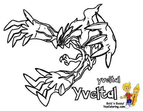 Yveltal Coloring Pages Only Coloring Pages Coloring Pages Xy