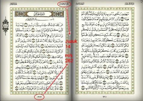 masjid taman kosas cara mudah mencari muka surat dalam al quran