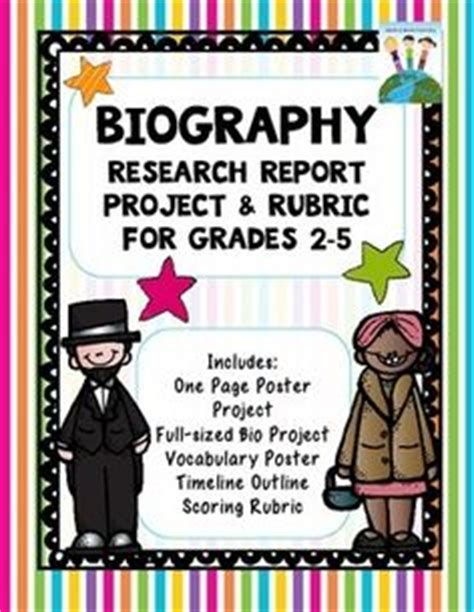 biography books for 6th graders 2nd grade biography project rubric 1000 images about