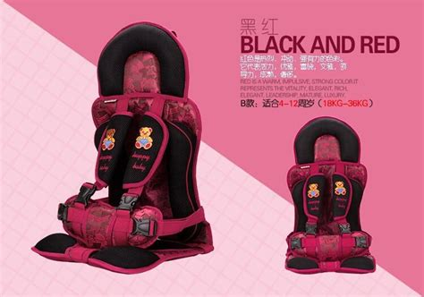 Baby Car Seat Portable cheap price baby car safety seat portable seat belt car