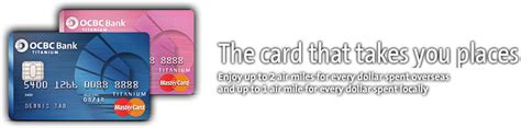Ocbc Credit Card Application Form Malaysia Ocbc Titanium Credit Card Card Benefits Ocbc