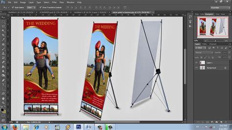 membuat x banner pernikahan di corel cara desain x banner wedding dengan photoshop youtube