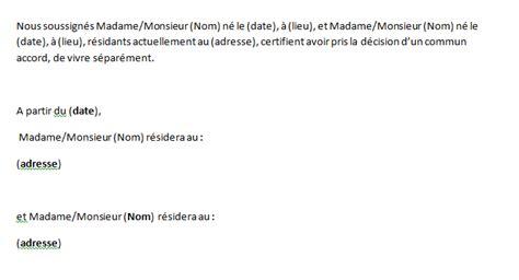 Mod Les Lettre De Motivation Hotesse D Accueil modele attestation quitter domicile conjugal document