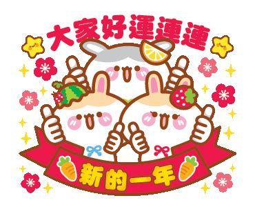 special symbols new year line creators stickers cherry rabbits new year