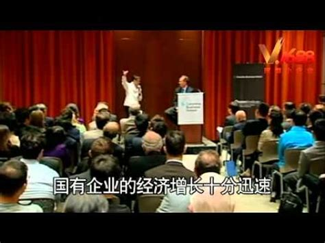 alibaba university alibaba group ceo jack ma 马云 jack ma speech in