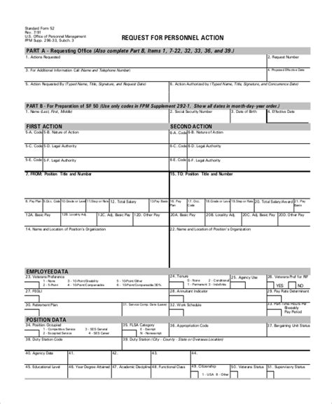9 Sle Personnel Action Forms Free Sle Exle Format Personnel Form Template