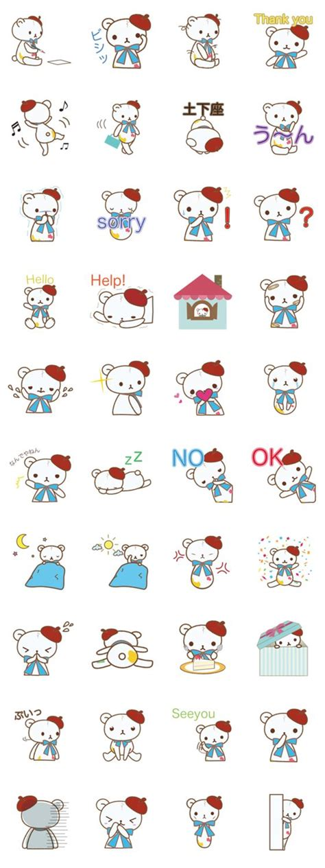 Wallpaper Sticker 215 215 best line stickers images on chibi