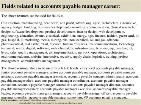 top 5 accounts payable manager cover letter sles