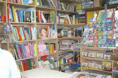 libreria dias libreria d 205 az apuestas estado vecinos de oleiros