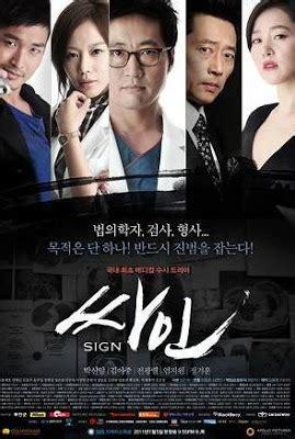 film seri drama taiwan terbaru drama korea terbaru sinopsis film serial korean drama
