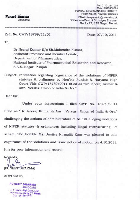 Request Letter Sle For Degree Certificate A Biped Against Corruption Niper Degree Awarded In Fifth Convocation