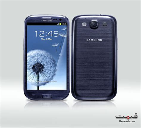 mobile samsung galaxy s3 price samsung galaxy s3 price in pakistan