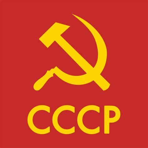 Tshirt Cccp Log cccp sssr flag cccp flag t shirt teepublic