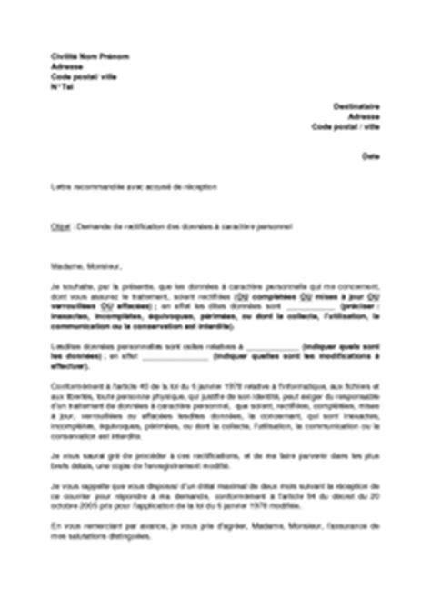 Modèle Lettre De Démission De La Fonction Publique Lettre De Demande D Emploi Dans Une Soci 233 T 233 Employment Application