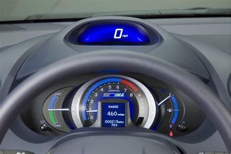 auto air conditioning service 2011 honda insight transmission control 2012 honda insight 2011 frankfurt auto show