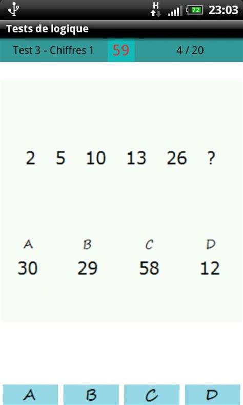 test per qi tests di logica test di qi per android