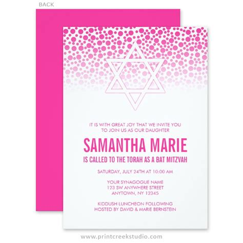 Bat Mitzvah Invitations by Bat Mitzvah Invitations Style By Modernstork