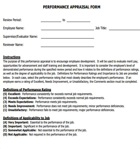 sample performance evaluation forms on free employee evaluation form