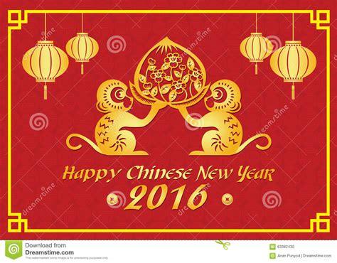 new year monkey lantern happy new year 2016 card is lanterns 2 gold