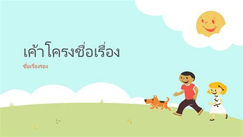 template ppt kesehatan free download แม แบบและธ ม powerpoint ท แนะนำ