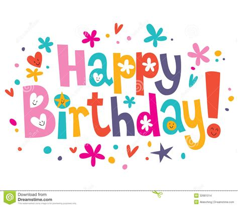 Happy Birthday Wishes Text Design | happy birthday text on erfly happy birthday text art