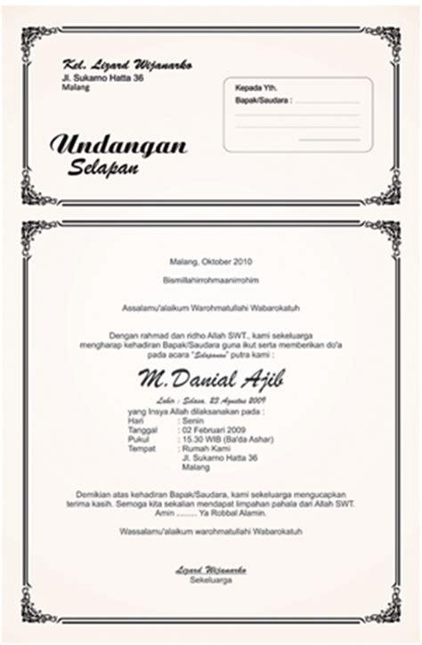 membuat undangan syukuran bayi undangan syukuran bayi souvenir undangan pernikahan
