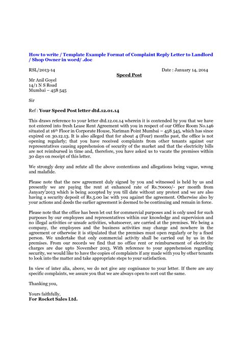 Formal Complaint Letter Against Manager best photos of formal complaint letter against supervisor