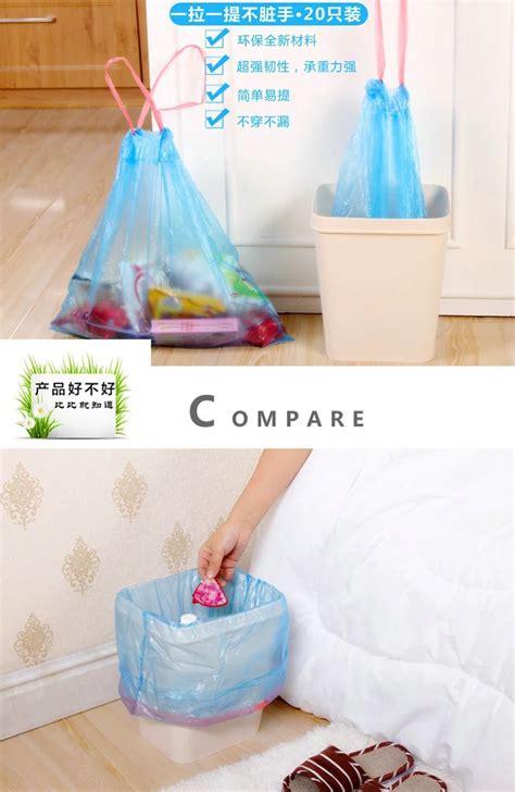bathroom trash bags kitchen bathroom drawstring trash bag waste trash garbage bags clean up