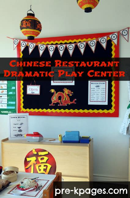 dramatic play chinese restaurant theme  preschool