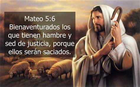 imagenes y frases de jesus catolicas imagenes y frases de jes 250 s imagenes cristianas