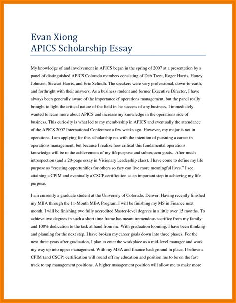 scholarship guidelines template format of scholarship essay 12221923 oracleboss