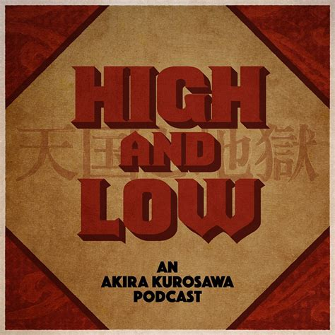 1419730096 wes anderson collection isle of high and low a kurosawa podcast