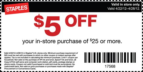 staples coupons 5 25 at staples office supply