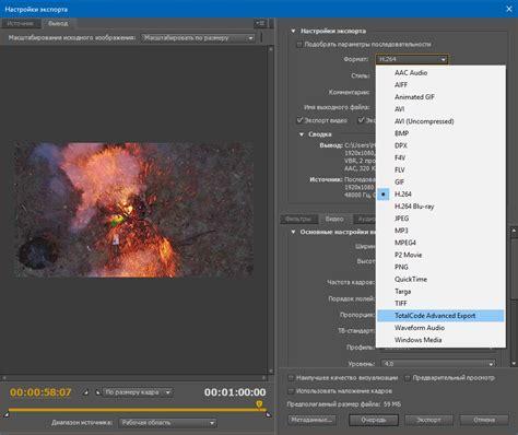 adobe premiere pro cs6 tutorial importing capturing youtube popkasong blog