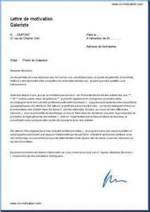 cover letter exle exemple lettre de motivation
