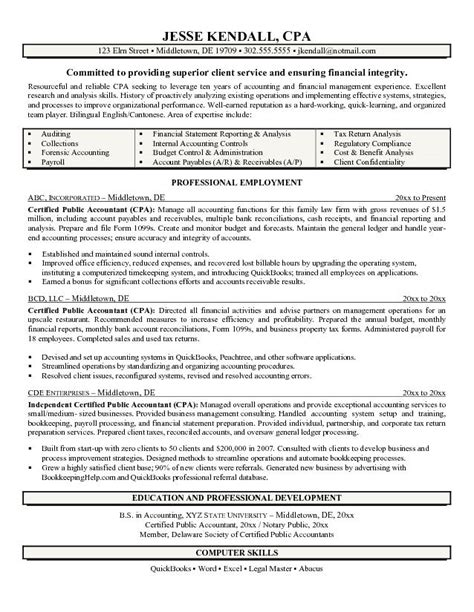 Free Certified Public Accountant (CPA) Resume Example