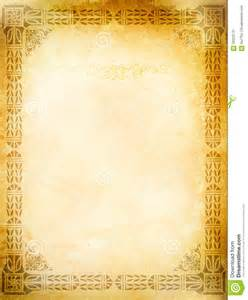 Old Fashioned Writing Paper Old Grunge Paper With Old Fashioned Border Stock Photo