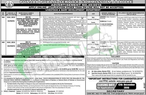 test pattern of ppsc jobs in ppsc punjab 2016 written test syllabus pattern