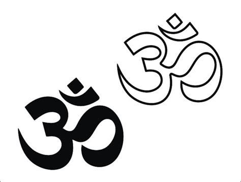 Namaste Home Decor by Aum Om Meditation Yoga Om Clipart Wall Decor Svg Ai