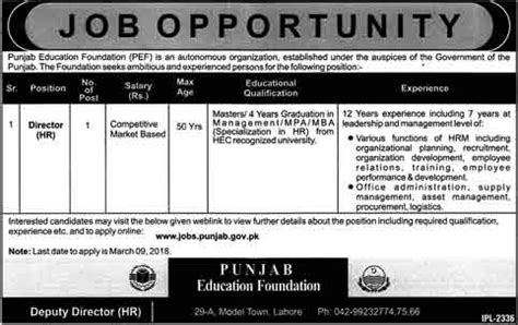 foundation education program all rooms booked in punjab education foundation 22 feb 2018