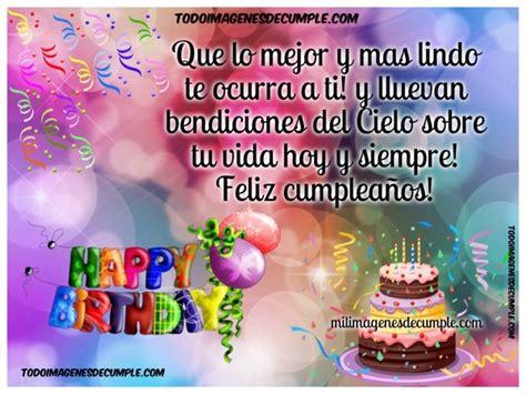 imagenes feliz cumpleaños amiga hermosa im 225 genes con frases hermosas de cumplea 241 os im 225 genes de