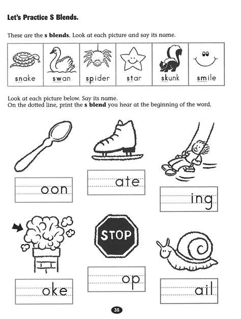 S Blends Worksheets Speech let s practice s blends worksheet rockin reader